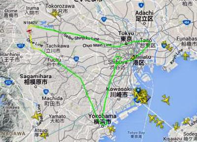 1月10日米軍セスナ観光飛行.jpg